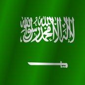 Rrsaudi_arabia_shop_thumb
