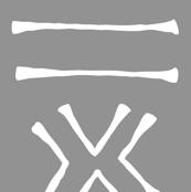 Slate Gray Mudcloth