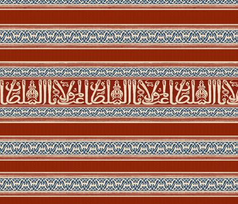 tiraz Blue Red fabric by wanderingaloud on Spoonflower - custom fabric