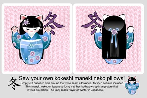 Kokeshi Maneki Neko - Winter  fabric by bliss_and_kittens on Spoonflower - custom fabric