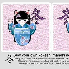 Kokeshi Maneki Neko - Winter