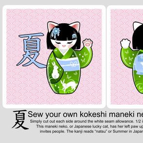 Kokeshi Maneki Neko - Summer