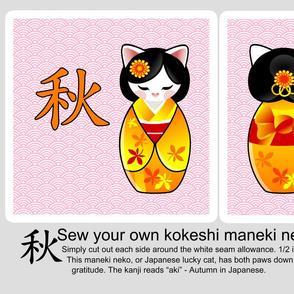 Kokeshi Maneki Neko - Autumn
