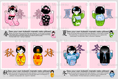 Kokeshi Maneki Neko Pillows