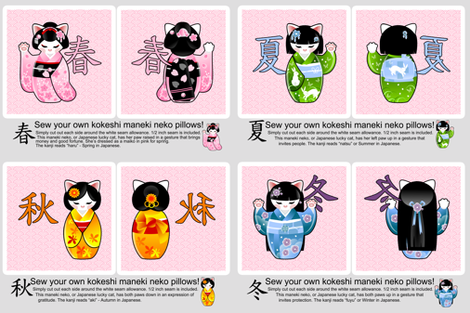 Kokeshi Maneki Neko Pillows fabric by bliss_and_kittens on Spoonflower - custom fabric
