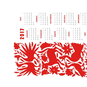 otomi 2017 calendar [contest version]