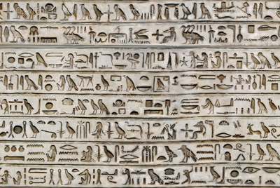 hieroglyph- umber brown stripes