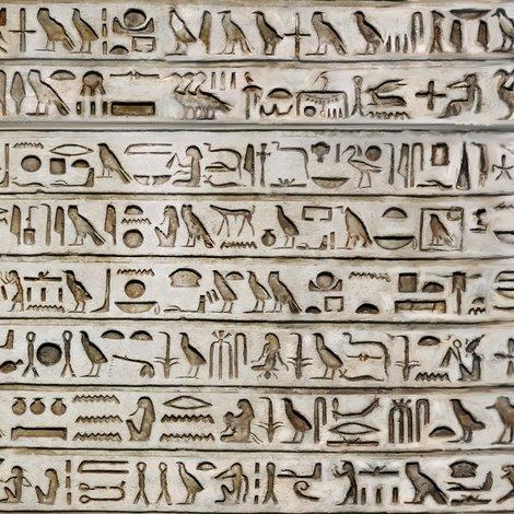 Hieroglyph-brown_shop_preview