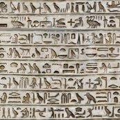 Hieroglyph-brown_shop_thumb