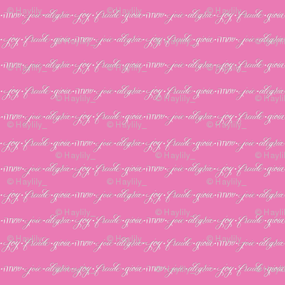 Joy_wrapping_paper_preview