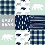 Rr112_baby_bear-01_shop_thumb