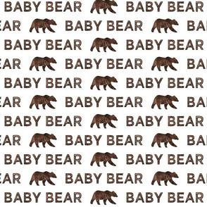 baby bear || watercolor brown