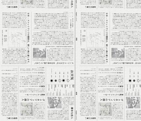 Japanesenewspaper_shop_preview