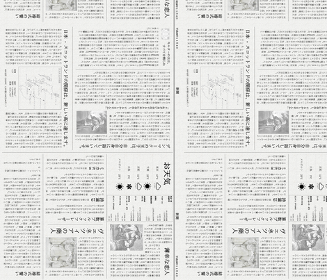Japanese Newspaper wallpaper - alyce_bhq - Spoonflower