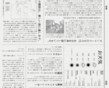 Japanesenewspaper_thumb
