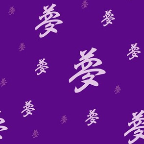 Yume Purple