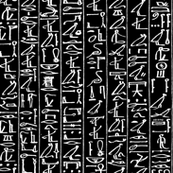 Papyrus on Ani // Black // Ancient Writing Collection