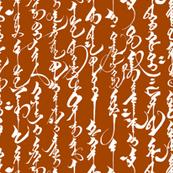 Mongolian Calligraphy // Orange
