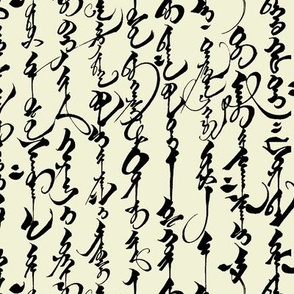 Mongolian Calligraphy on Parchment // Small