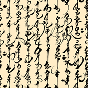 Mongolian Calligraphy // Parchment