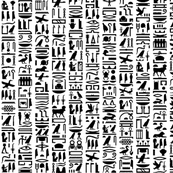 Egyptian Hieroglyphics II // White