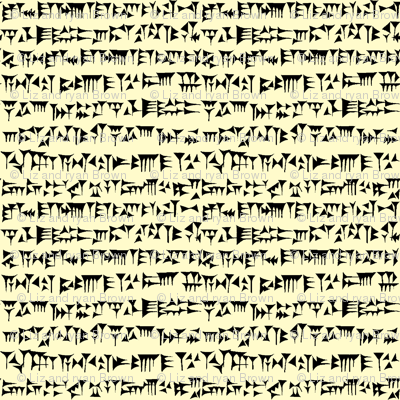 Babylonian Cuneiform on Parchment // Small