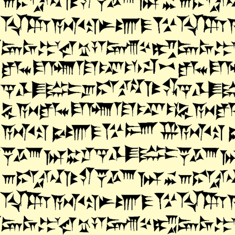 Babylonian Cuneiform on Parchment // Small fabric by thinlinetextiles on Spoonflower - custom fabric
