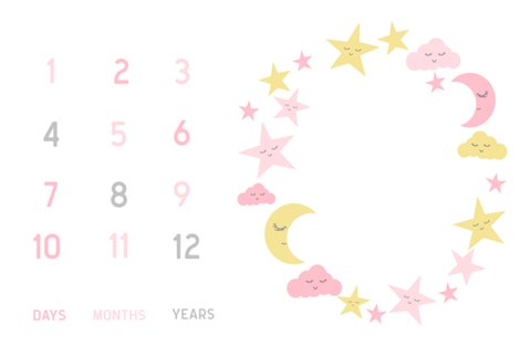 Rmilestone_stars_and_moon_pink_shop_preview
