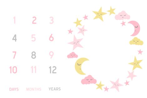 milestone blanket sun moon and stars fabric by charlottewinter on Spoonflower - custom fabric