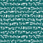 Babylonian Cuneiform // Dark Teal