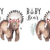 R2_to_1_yard_baby_bear_shop_thumb