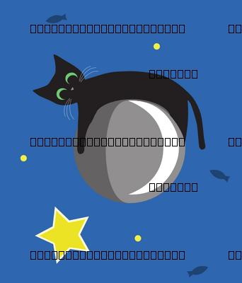 Moon Cat Star