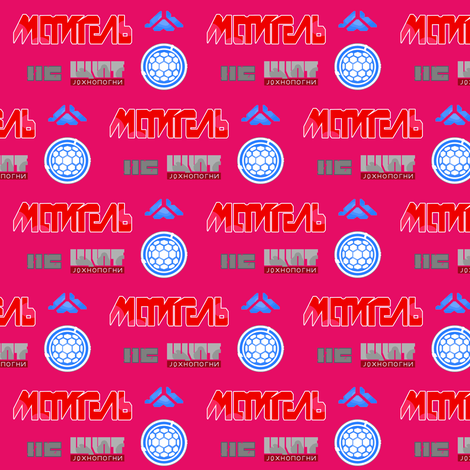 For the Motherland (magenta) fabric by bmdstudios on Spoonflower - custom fabric