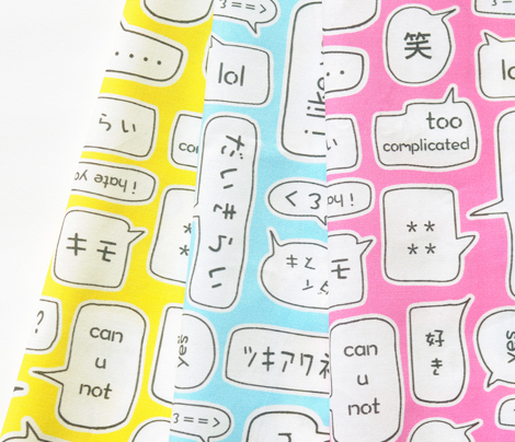 CMYK Speech Bubbles (yellow)