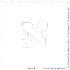 Aleph Hebrew Letter Embroidery Pattern