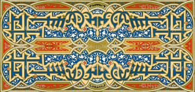 arabesque 18