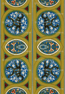 arabesque 20
