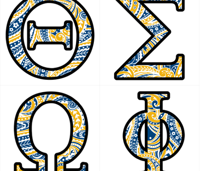 Custom greek letters 2 fabric fabric rocks spoonflower for Cheap greek letters