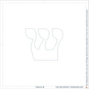 Shin Hebrew Letter Embroidery Pattern