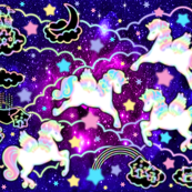 7 Pegasus winged unicorns pegacorns stars rainbows clouds trees ponds lakes teddy bears shooting cats sky skies pony ponies horses purple galaxy violet galaxies nebulae universe night cosmic cosmos planets supernova quasars sanrio inspired little twin sta