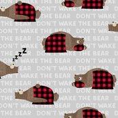 Rbear_patterns_hug_wake_final_files_beige_expanded-08_shop_thumb
