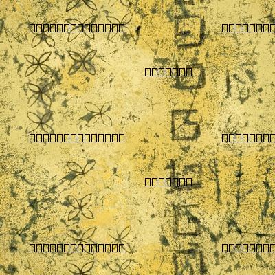 yellow ochre batik