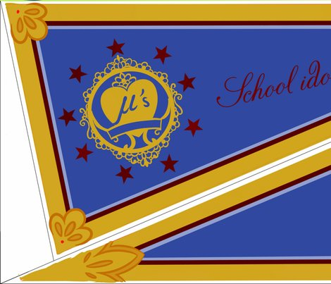Umi_flag_shop_preview
