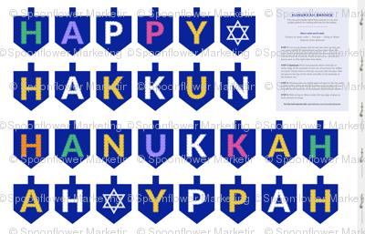 Hanukkah Banner