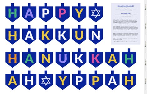 Sf-catalog-sept2017-hanukkah-banner_shop_preview
