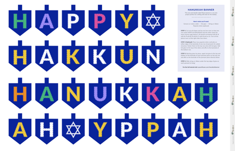 Hanukkah Banner fabric by spoonflower on Spoonflower - custom fabric