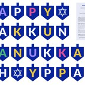 Sf-catalog-sept2017-hanukkah-banner_shop_thumb