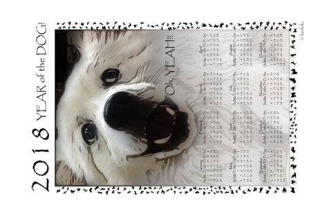 Rrrrrryear_of_the_dog_calendar_2018_-_spoonflower_challenge_-rotated_shop_preview