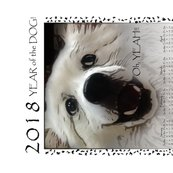 Rrrrrryear_of_the_dog_calendar_2018_-_spoonflower_challenge_-rotated_shop_thumb