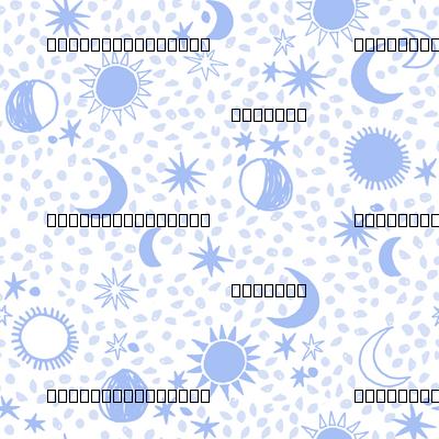 night sky galaxy fabric // nursery baby night sky nursery periwinkle